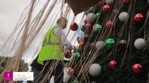 Bethlehem Christmas Hymns